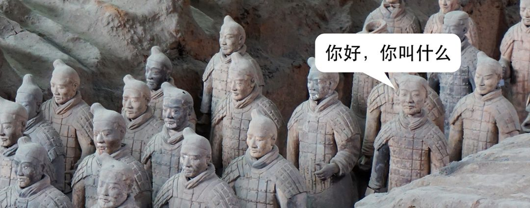 Terracotta soldier asking for your name
